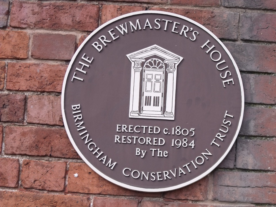 brewmasters house 2