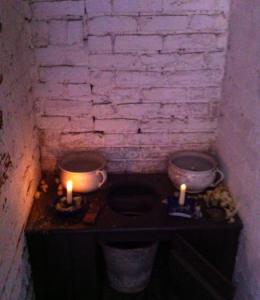 Outside latrine